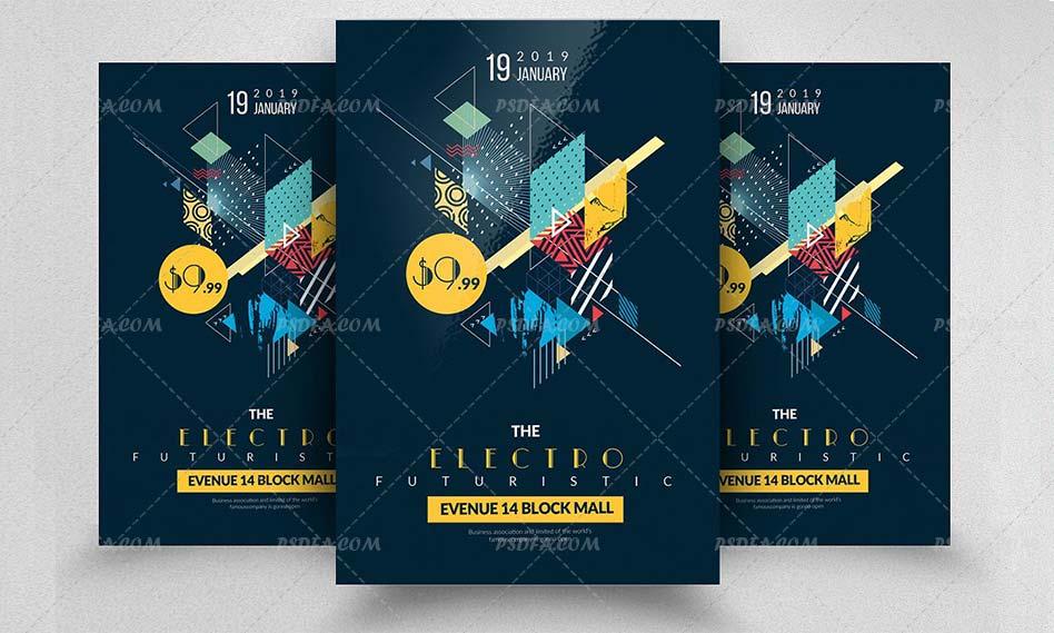 دانلود طرح لایه باز قالب تک برگی فلایر و آگهی تبلیغاتی با فرمت PSD برای فتوشاپ