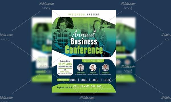 طرح لایه باز تراکت جلسات و کنفرانس های اداری و تجاری