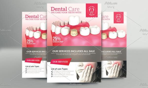 قالب لایه باز تراکت دندان پزشکی با فرمت psd