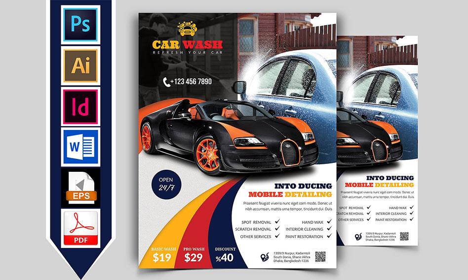10 طرح لایه باز تراکت تبلیغاتی کارواش در 5 سایز و 6 فرمت مختلف