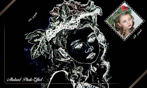 تبدیل تصاویر به نقاشی در فتوشاپ با اکشن Abstract Photo Effect