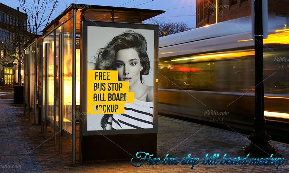 2 موکاپ بیلبورد تبلیغاتی در ایستگاه اتوبوس با کیفیت بالا مناسب برای فتوشاپ