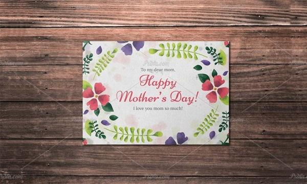 8 طرح لایه باز کارت تبریک روز مادر با فرمت psd مناسب برای فتوشاپ