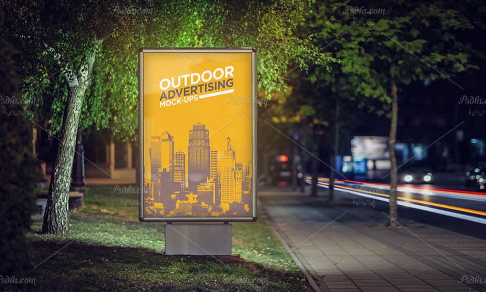 8 طرح لایه باز موکاپ بیلبورد و تابلو تبلیغاتی شهری عمودی با فرمت psd