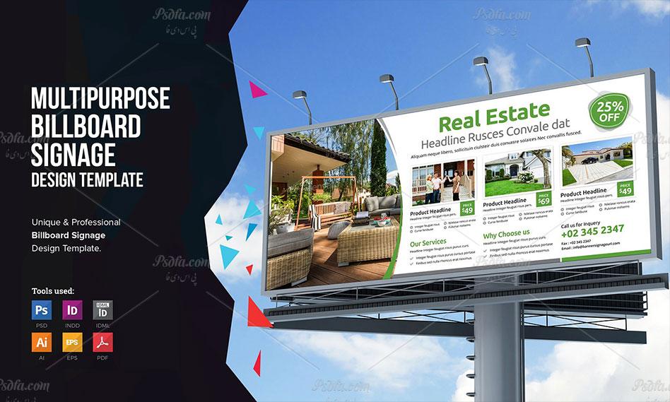 مجموعه 6 طرح لایه باز بنر تبلیغاتی شهری با شش فرمت مختلف