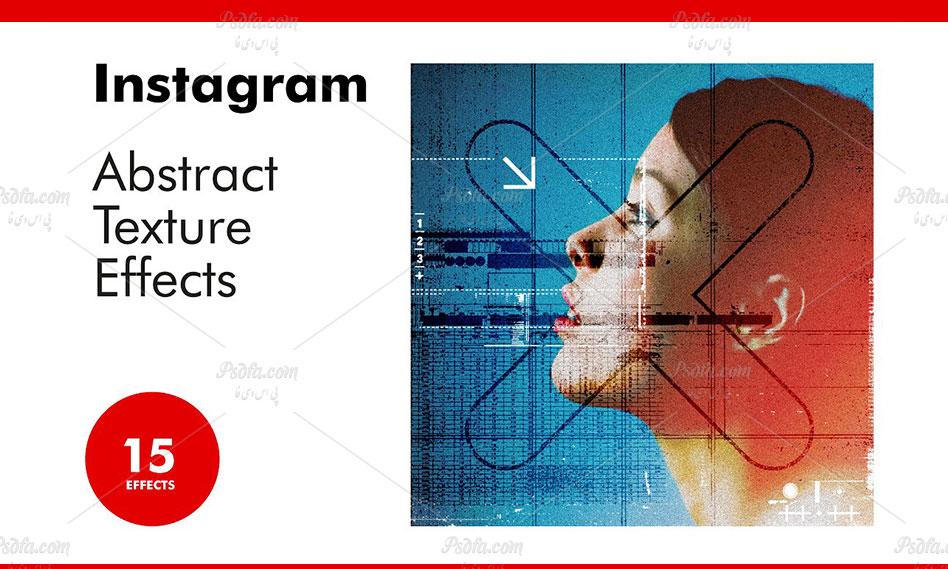 تکسچر و افکت انتزاعی اینستاگرام با کیفیت بالا و فرمت PSD , PNG