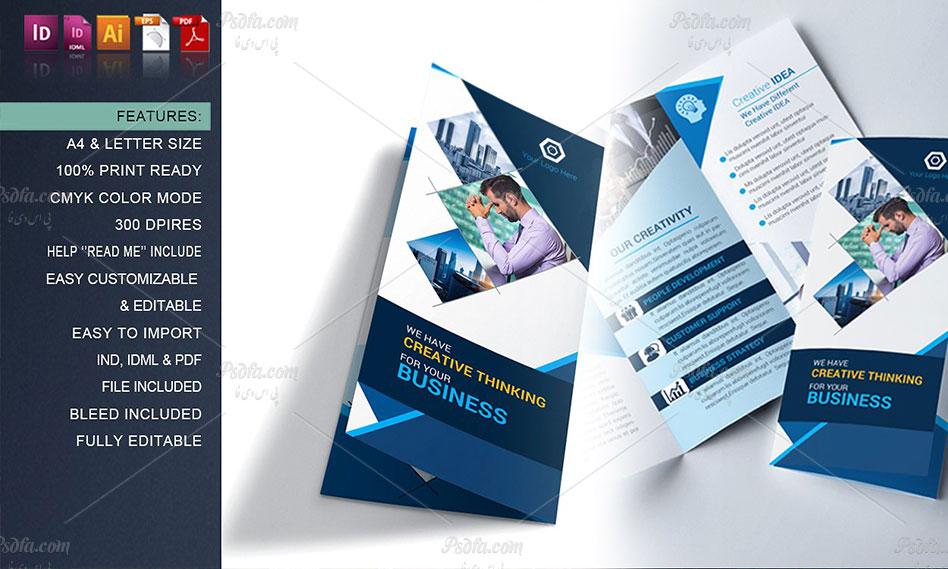 طرح لایه باز بروشور سه لت شرکتی با فرمت های مختلف