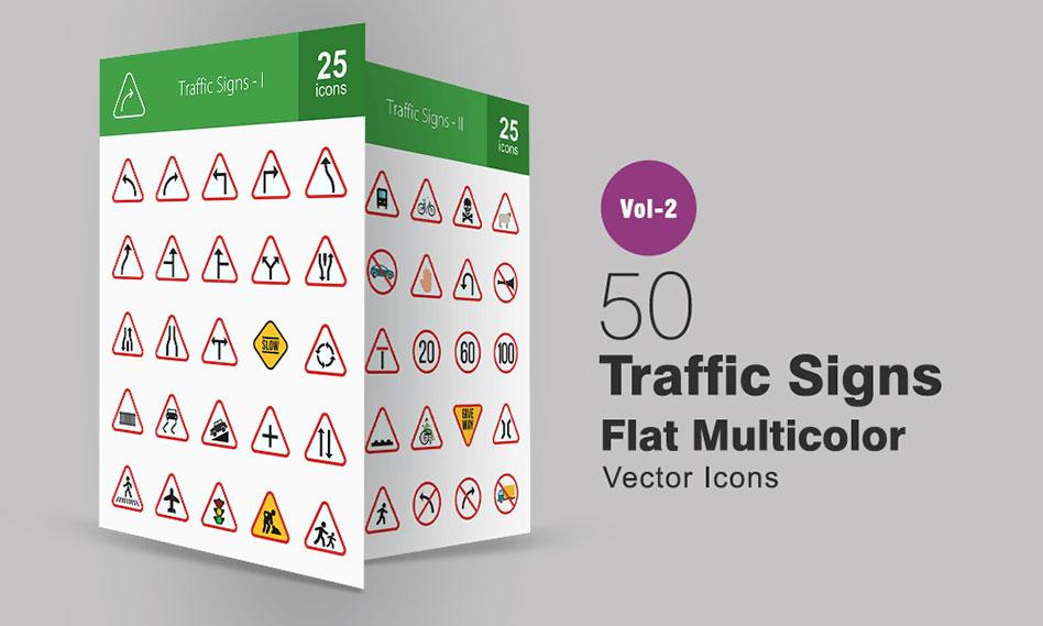 50 آیکون علائم راهنمایی و رانندگی به صورت وکتور در سایز و فرمت های مختلف