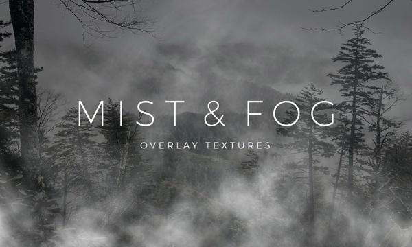 مجموعه براش و افکت مه و بخار آب با کیفیت بالا برای فتوشاپ