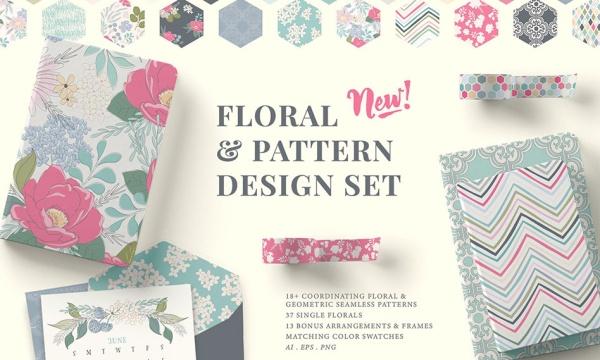 مجموعه طرح وکتور پترن گل و بوته تزئینی مناسب برای طرح های گرافیکی