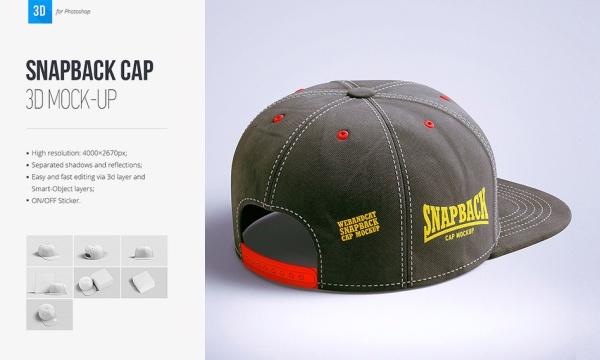 موکاپ کلاه لبه دار ورزشی (بیسبال) به صورت لایه باز با فرمت PSD