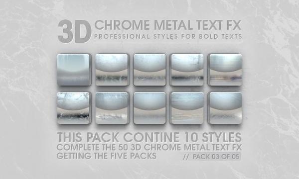10 استایل فلز کروم به صورت سه بعدی برای فتوشاپ