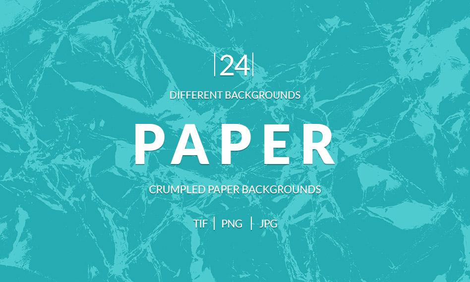 بک گراند طرح کاغذ مچاله (مقوا پوشه قدیمی) با کیفیت بالا