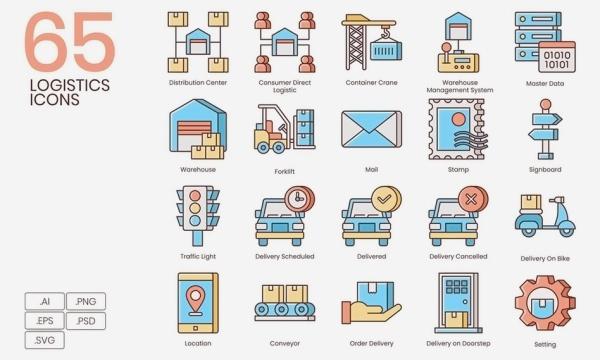 آیکون حمل و نقل و لجستیک با فرمت PNG , EPS , AI , PSD , SVG