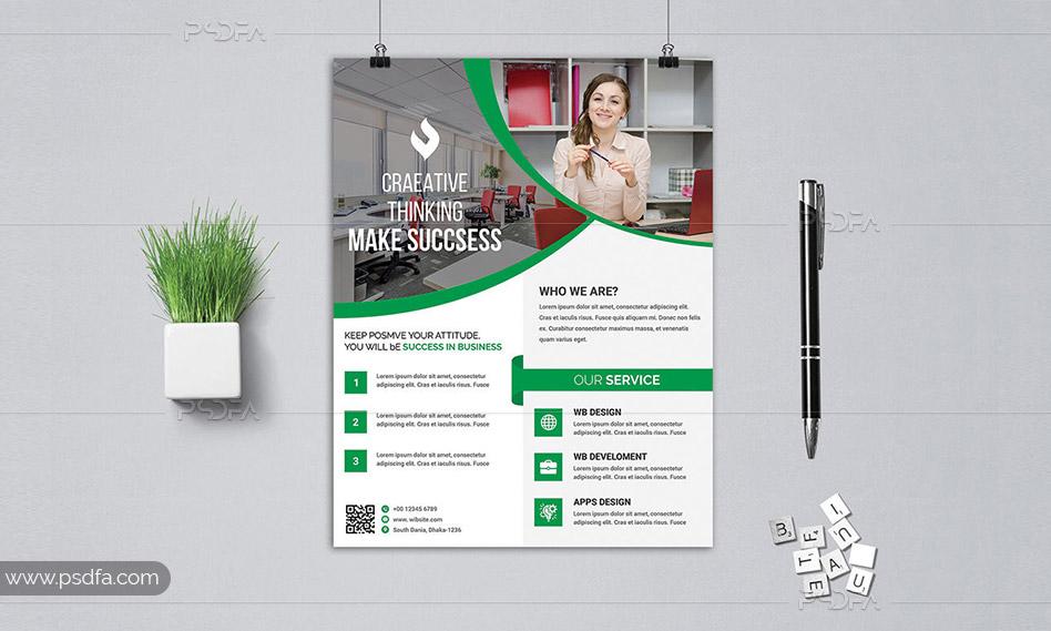 طرح لایه باز تراکت کسب و کار شرکتی برای فتوشاپ و ایلاستریتور