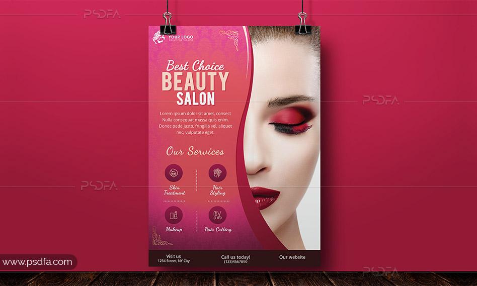 طرح لایهباز تراکت سالن زیبایی و آرایشی با فرمت PSD