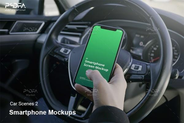 موکاپ گوشی و موبایل آیفون داخل ماشین و اتومبیل با کیفیت بالا