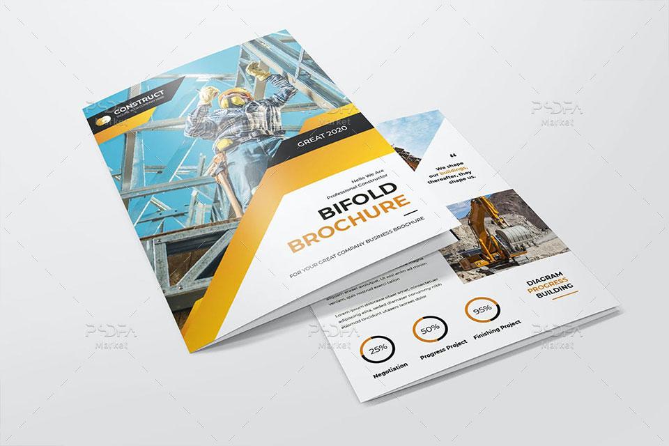 بروشور ساخت و ساز ساختمان