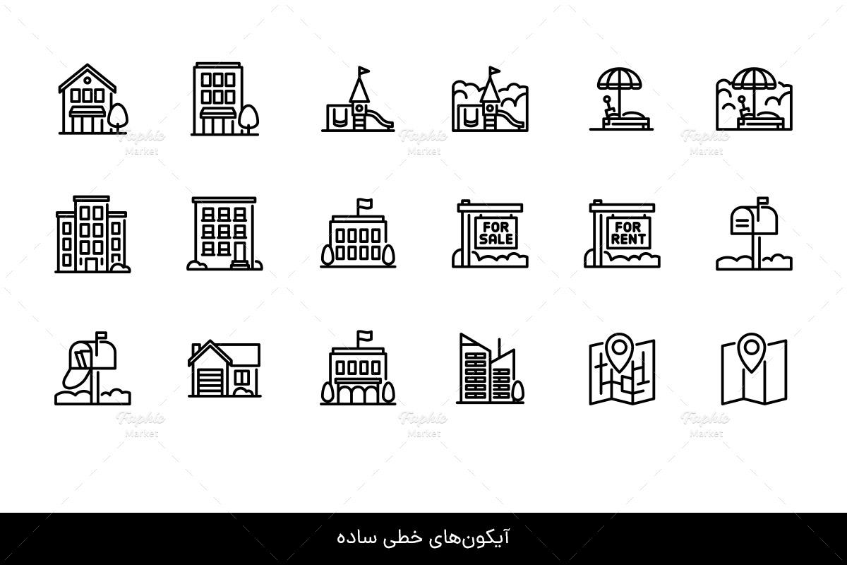 آیکون شهر ساختمان و مسکن