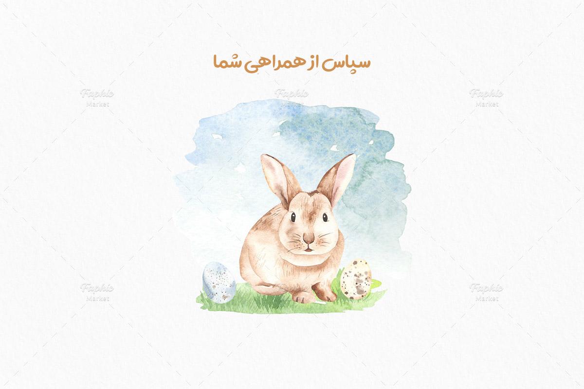 طرح آبرنگی خرگوش عید