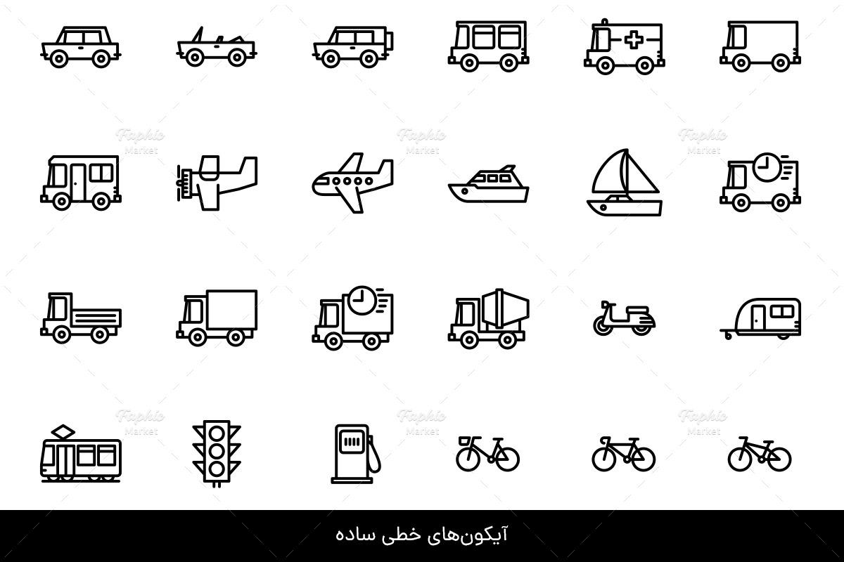 آیکون حمل و نقل