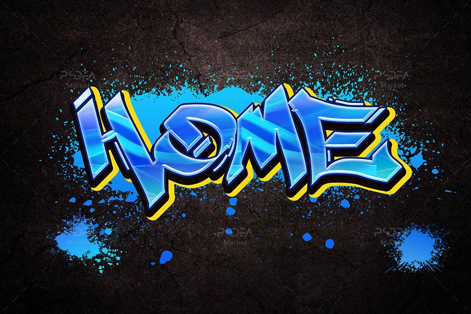 افکت گرافیتی متن