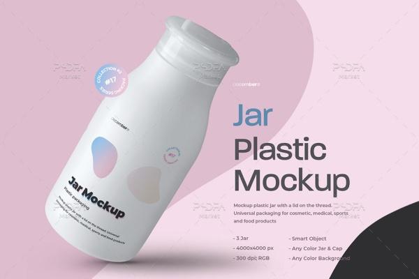 موکاپ بطری پلاستیکی شیر و مایعات