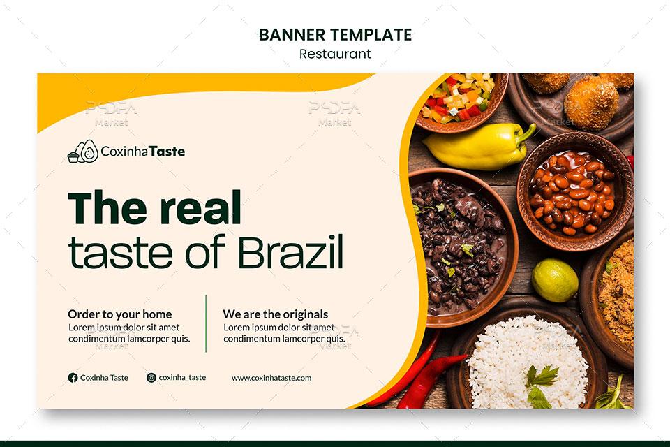 طرح لایه باز بنر غذای برزیلی