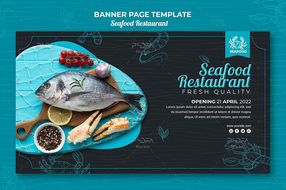 بنر تبلیغاتی غذای دریایی