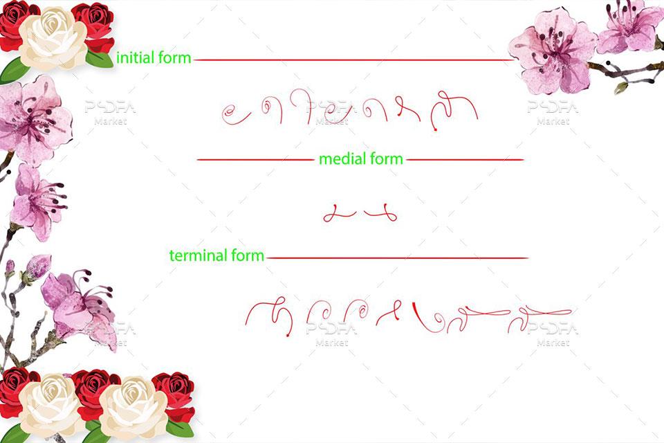 فونت انگلیسی دستنویس