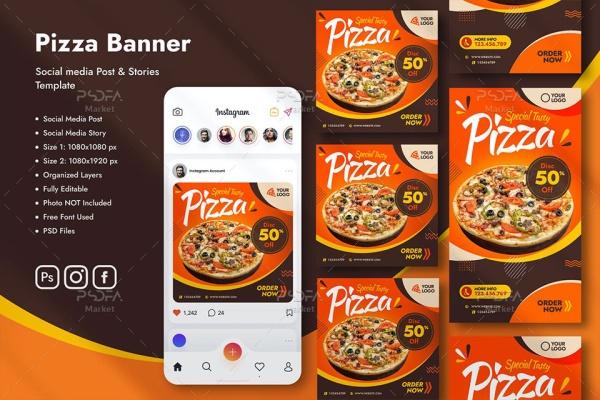پست و استوری اینستاگرام پیتزا و فست فود PSD